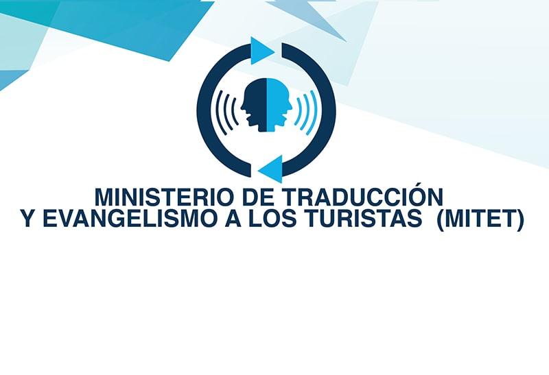 PM-Traduccion